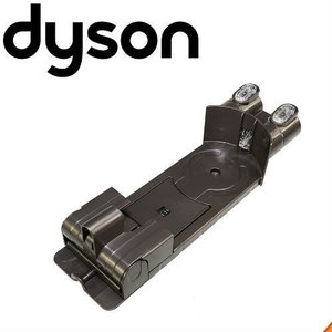[送料無料] ダイソン 純正 収納ブラケット dyson d...