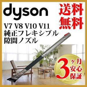 伸ばして曲げられるツールで、届きにくい狭い隙間のお掃除に最適!  ・ツールの先端に丈夫なナイロン素材...