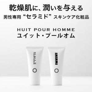 トライアルキット  ◎ 洗顔 Non-Bubble Gentle FACE WASH ノンバブル ジ...