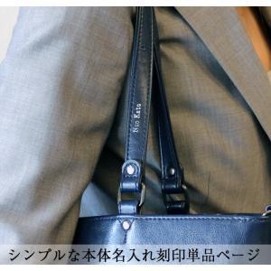 バッグ本体への直接名入れ 単品販売ページ 【名入れ加工】世界にひとつだけの贈り物 ビジネスバッグ ビジネスバック ビジネス鞄 メンズバッグ ブリーフバック|basicstyle