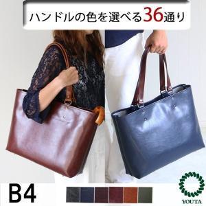 Y-0097 ハンドルカスタムトート basicstyle