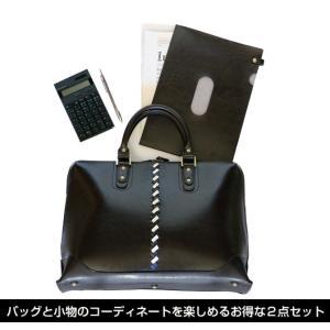 set40 youta ビジネスバッグ+y69 A4レザーファイル セット 【送料無料】