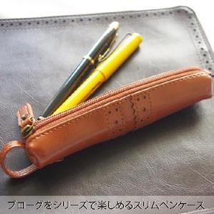 ペンケース メンズ 筆箱 ペンケース レザー  ビジネス|basicstyle