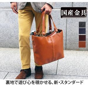 トートバッグ メンズ  ビジネストート レザー 日本製金具 通勤 防水 軽量 3Way A4  (ビジネスバッグ 通勤) 3way y30L|basicstyle