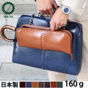 y34 折り畳み傘ケース  BLAUG/ブローグ ビジネスバック メンズバッグ ビジネス鞄 ビジネスかばん|basicstyle