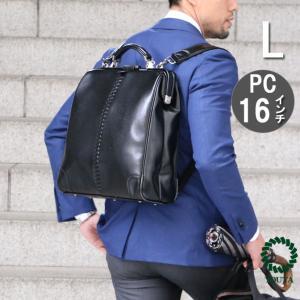 ビジネスバッグ ダレスバッグ ビジネスリュック メンズ  B4 日本製 豊岡 ダレスリュック 3way Y3 Y-0003|basicstyle