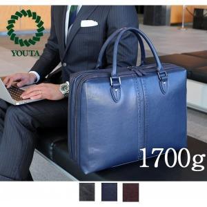 ビジネスバッグ  ショルダー付き ビジネスバッグ 2way ブリーフケース ビジネスバック ビジネス鞄 大容量 出張2way  Y-0064L|basicstyle