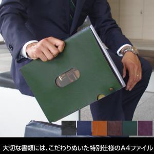 レザーファイル A4 クリアファイル ビジネス y69  ビジネス |basicstyle