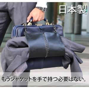 ジャケット ハンガー スーツ ハンガー ビジネスバッグ|basicstyle