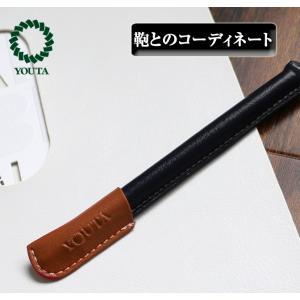 ボールペン カバー 革巻きボールペン ノンレザー|basicstyle