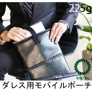 Y98 日本製 ダレス縦型用モバイルポーチ basicstyle