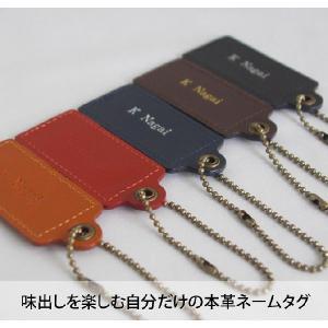 Y1019 youta グラブレザー ネームタグ単品販売ページ 【名入れ加工】世界にひとつだけの贈り物 ビジネスバッグ ビジネスバック ビジネス鞄 メンズバッグ|basicstyle