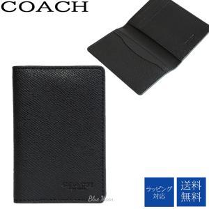 コーチ COACH カードケース メンズ 名刺入れ パスケース 本革 アウトレット ブラック 黒