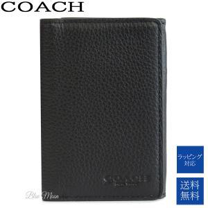 コーチ COACH カードケース メンズ パスケース 名刺入れ 本革 アウトレット ブラック 黒