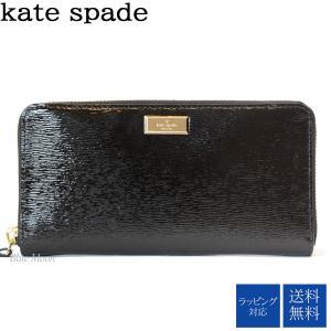 ケイトスペード 財布 KATE SPADE 長財布 レディース WLRU2365 001 BIXBY PLACE NEDA|basilshop