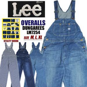 Lee リー LM7254 ダンガリース オーバーオール メンズ LEE lee 送料無料