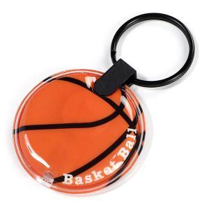 バスケットボール柄の可愛いライトキーホルダー(新型)