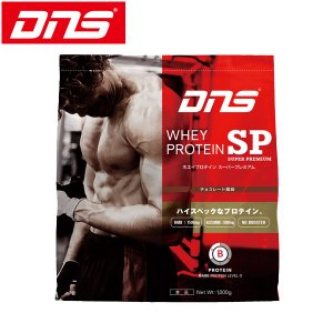 DNS  ホエイプロテインSP(スーパープレミアム)〔1kg〕 チョコレート風味/ヨーグルト風味/フ...