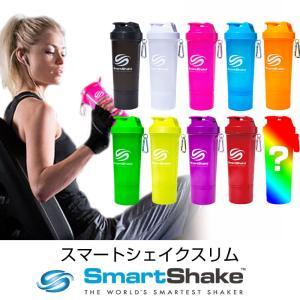 SmartShake SLIM 500mlスムージー ボトル 高機能 プロテイン シェイカー シェイカー ボトル スポーツ ドリンク ダイエット 水 ドリンクボトル