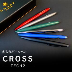 cross tech2  クロステックツー  名入れ ボールペン 多機能ペン