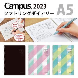 コクヨ KOKUYO ソフトリングダイアリー 2022年 A5 ブラック ピンク ブルー&イエロー ...