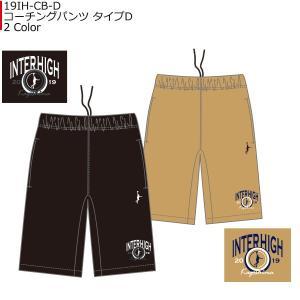 インザペイント IN THE PAINT 2019 総体 南部九州インターハイ 記念グッズ コーチングパンツ タイプD 19IH-CB-D|basketballpro