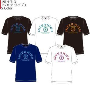 インザペイント IN THE PAINT 2019 総体 南部九州インターハイ 記念グッズ Tシャツ タイプD 19IH-T-D|basketballpro