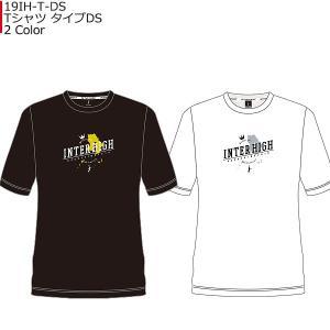 インザペイント IN THE PAINT 2019 総体 南部九州インターハイ 記念グッズ Tシャツ タイプDS 19IH-T-DS|basketballpro