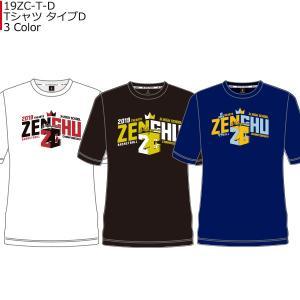 インザペイント IN THE PAINT 2019 全中 バスケットボール大会 記念グッズ Tシャツ タイプD 19ZC-T-D|basketballpro