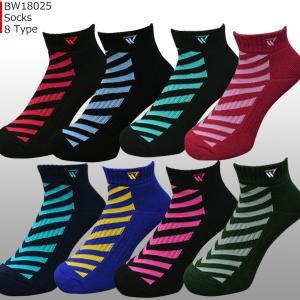 「1点限りネコポス対応」ベンチウォーマー BENCH WARMER ソックス BW18025 バスケ 靴下|basketballpro