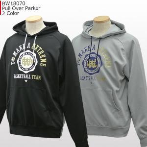 「セール」ベンチウォーマー BENCH WARMER  プルオーバー パーカー BW18070 バスケ|basketballpro