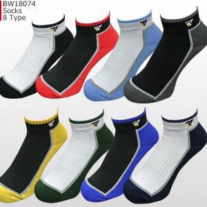【1点限りネコポス対応】ベンチウォーマー BENCH WARMER ソックス BW18074 バスケ 靴下|basketballpro