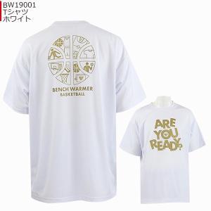 「1点限りネコポス対応」ベンチウォーマー BENCH WARMER Tシャツ BW19001 バスケ スポーツ バスケットボール ティーシャツ|basketballpro|05
