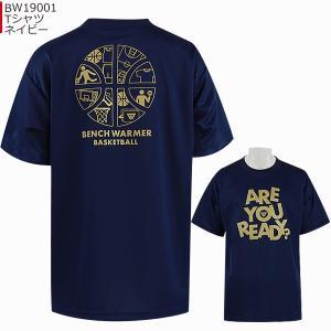 「1点限りネコポス対応」ベンチウォーマー BENCH WARMER Tシャツ BW19001 バスケ スポーツ バスケットボール ティーシャツ|basketballpro|07