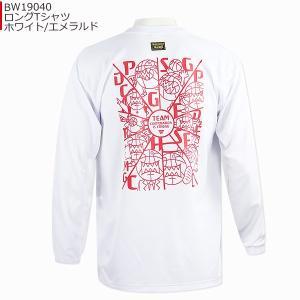 ベンチウォーマー BENCH WARMER ロングスリーブ シャツ BW19040 バスケ ロングTシャツ 長袖|basketballpro|02