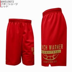 「1点限りネコポス対応」ベンチウォーマー BENCH WARMER バスパン(バギーショーツ)BWS19072|basketballpro