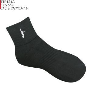 「1点限りネコポス対応」インザペイント IN THE PAINT ソックス ITP121A バスケ 靴下 スポーツ バッソク|basketballpro|07