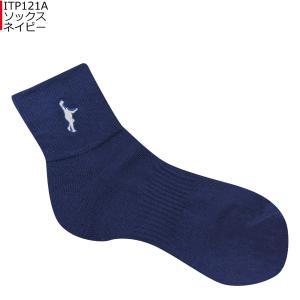 「1点限りネコポス対応」インザペイント IN THE PAINT ソックス ITP121A バスケ 靴下 スポーツ バッソク|basketballpro|09