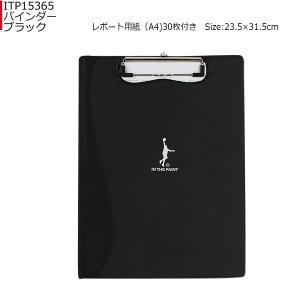 インザペイント IN THE PAINT バインダー ITP15365 バスケ スポーツ 審判 試合 黒 ブラック|basketballpro