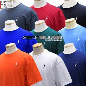 「1点限りネコポス対応」インザペイント IN THE PAINT Tシャツ ITP18312 バスケ 半袖 スポーツ ティーシャツ|basketballpro