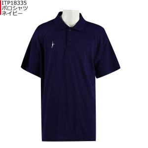 インザペイント IN THE PAINT カラー ポロシャツ ITP18335 バスケ basketballpro 02