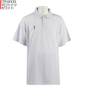 インザペイント IN THE PAINT カラー ポロシャツ ITP18335 バスケ basketballpro 03