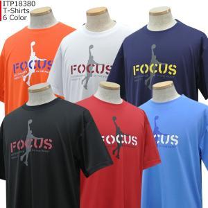 「1点限りネコポス対応」インザペイント IN THE PAINT Tシャツ ITP18380|basketballpro
