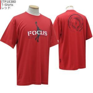 「1点限りネコポス対応」インザペイント IN THE PAINT Tシャツ ITP18380|basketballpro|04