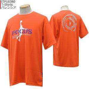 「1点限りネコポス対応」インザペイント IN THE PAINT Tシャツ ITP18380|basketballpro|05