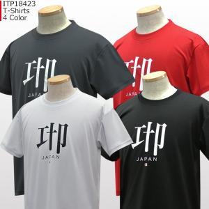 「セール」「1点限りネコポス対応」インザペイント IN THE PAINT Tシャツ ITP18423 バスケ 半袖 スポーツ ティーシャツ|basketballpro