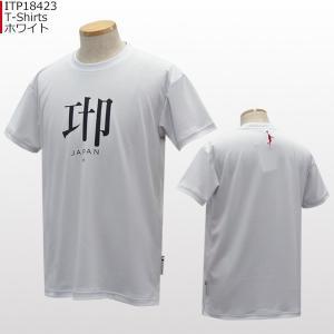 「セール」「1点限りネコポス対応」インザペイント IN THE PAINT Tシャツ ITP18423 バスケ 半袖 スポーツ ティーシャツ|basketballpro|03