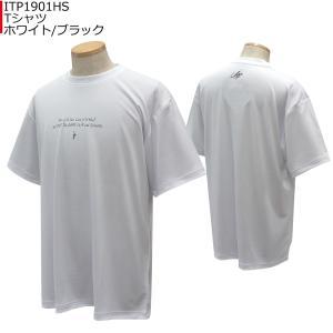 「セール」「1点限りネコポス対応」インザペイント IN THE PAINT Tシャツ ITP1901HS バスケ 半袖 スポーツ ティーシャツ|basketballpro|02