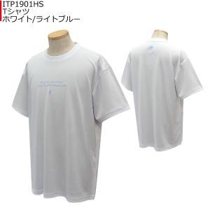 「セール」「1点限りネコポス対応」インザペイント IN THE PAINT Tシャツ ITP1901HS バスケ 半袖 スポーツ ティーシャツ|basketballpro|04