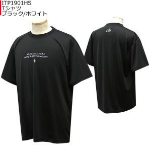 「セール」「1点限りネコポス対応」インザペイント IN THE PAINT Tシャツ ITP1901HS バスケ 半袖 スポーツ ティーシャツ|basketballpro|05